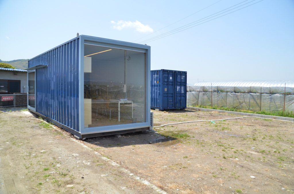 Container office in MIYAMA